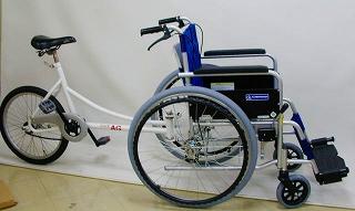 自転車の 自転車 山形 : タンデム自転車、車いす自転車